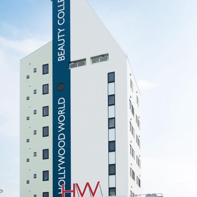 ハリウッドワールド美容専門学校 オープンキャンパス+ハリビバス【長崎・佐賀】1