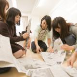 【保育】新聞紙で遊ぼう!10/12(土)オープンキャンパスの詳細