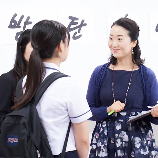 日本外国語専門学校 韓国フェア4
