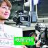 東京ビジュアルアーツ 9月 映像学科の体験入学(来校)1
