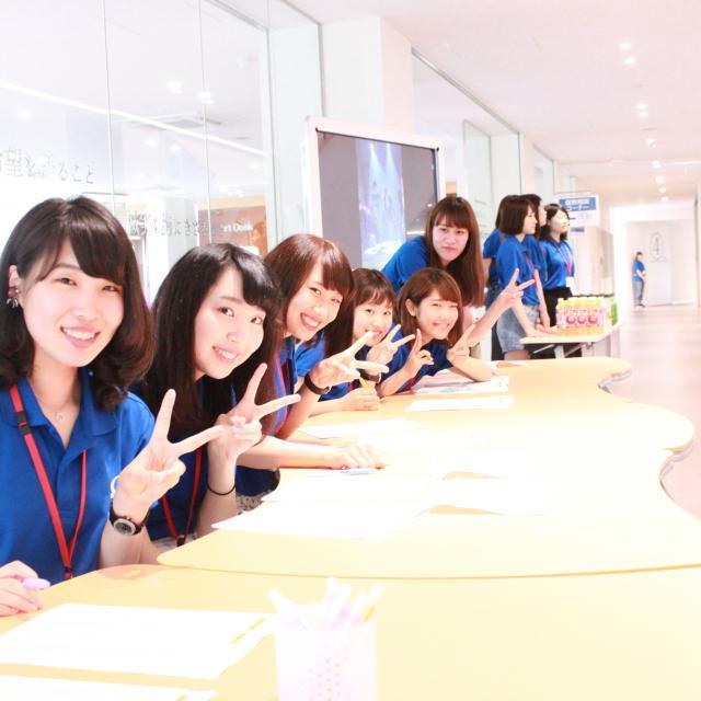 新潟青陵大学 ★オープンキャンパス2018★1