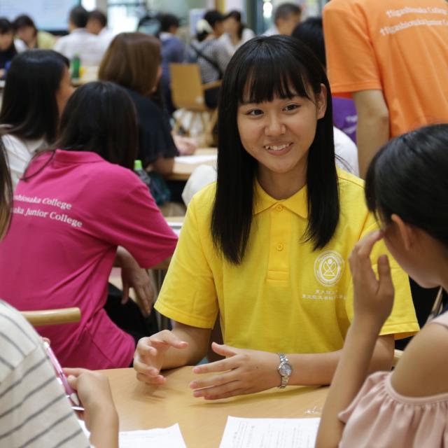 東大阪大学短期大学部 オープンキャンパス20201