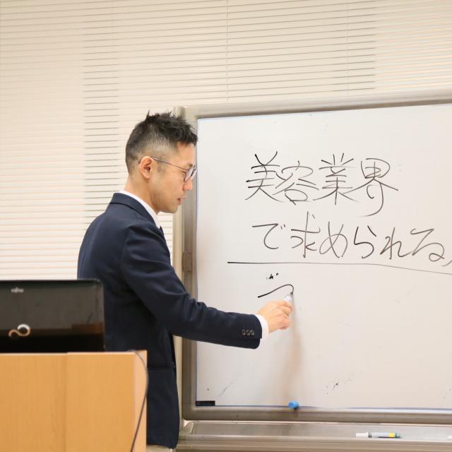 ベルフォートアカデミーオブビューティ 親子説明会1