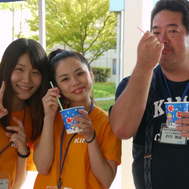 金城大学短期大学部 当日は在学生が「金城短大の魅力」を皆さんに伝えます!2