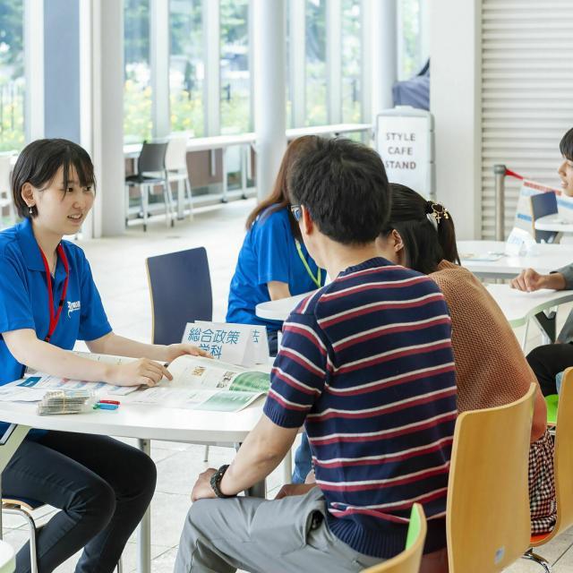 獨協大学 オープンキャンパス20203