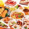 名古屋辻学園調理専門学校 スペシャルオープンキャンパス『世界の料理を体験』しよう!