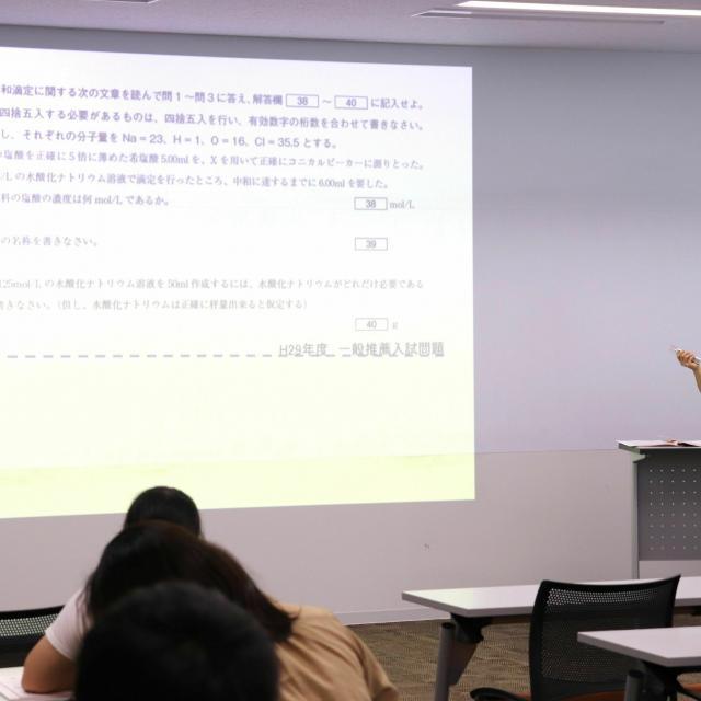 愛知学泉大学 入試相談会4
