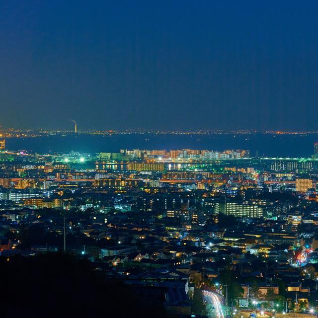 芦屋大学 【要】事前申込 遠隔地からの交通費補助制度のご案内4
