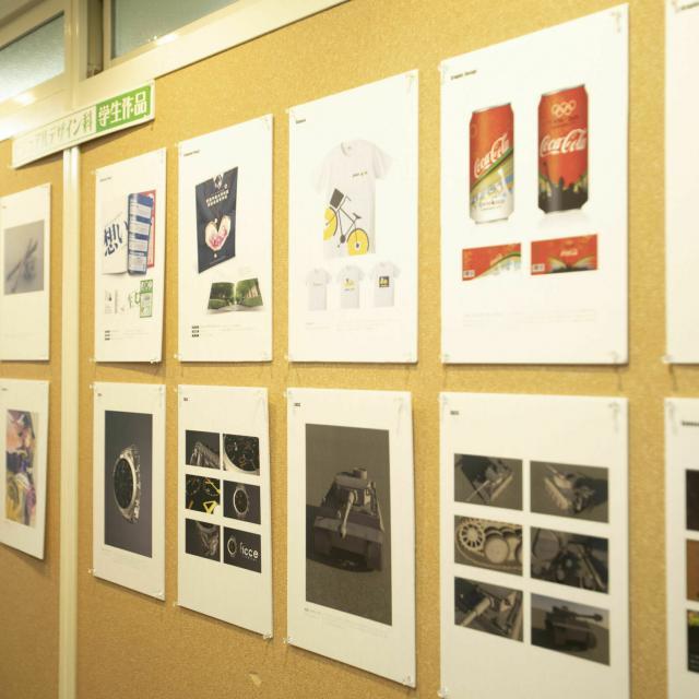 国際理工情報デザイン専門学校 【授業体験会】対象:ビジュアルデザイン科3