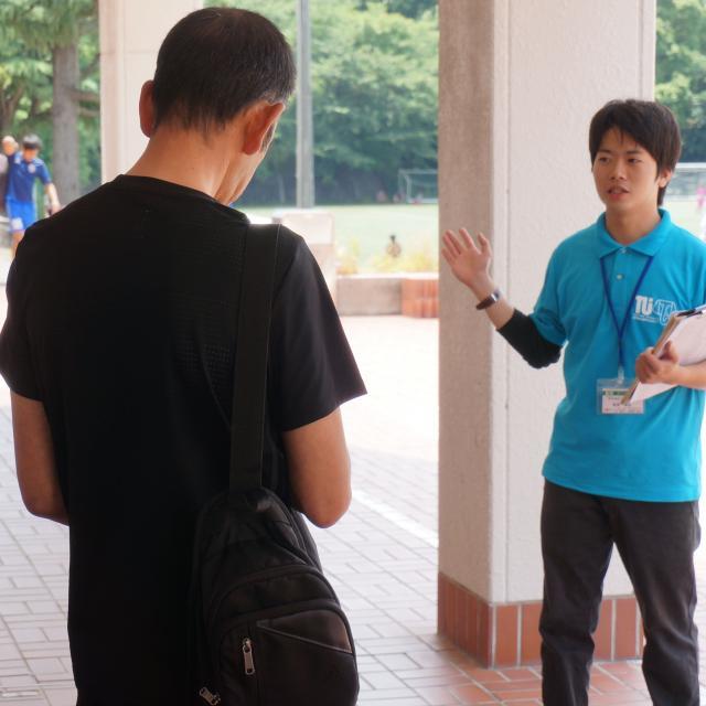 徳山大学 徳山大学オープンキャンパス2018(ネット予約受付中)2