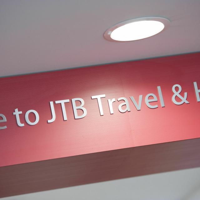 JTBトラベル&ホテルカレッジ 合格率UPの為の【特待生入試対策プログラム】1