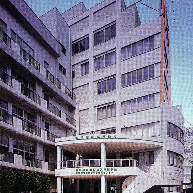 秋田情報ビジネス専門学校 ペットビジネス科 夏の体験入学会1