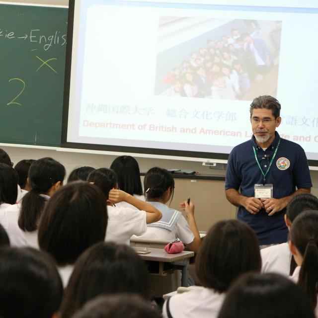 沖縄国際大学 2021 オキコク夏のオープンキャンパス2