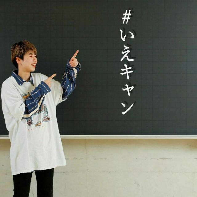 中央工学校OSAKA 9月開催【WEB型個別相談】おうちでオープンキャンパス1
