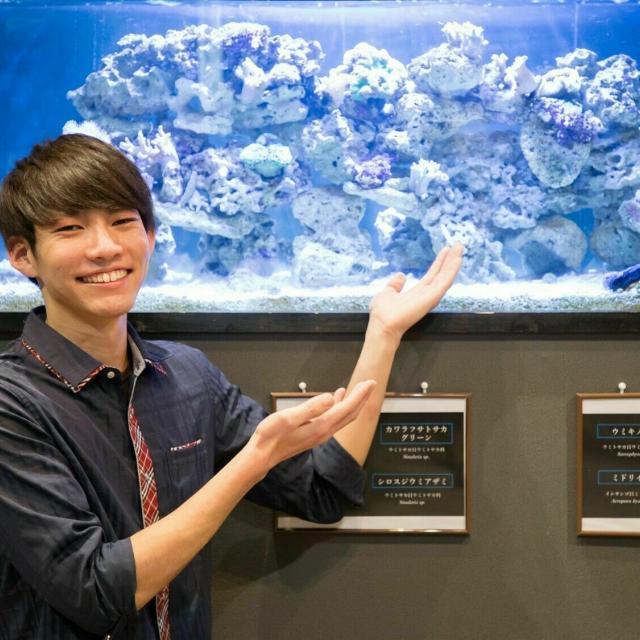 神戸動植物環境専門学校 【イベントOC☆】オープンキャンパスに行こう!1