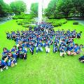 Webオープンキャンパス/東海大学