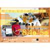 千歳科学技術大学 第2回オープンキャンパス 8/4(土)・5日(日)開催