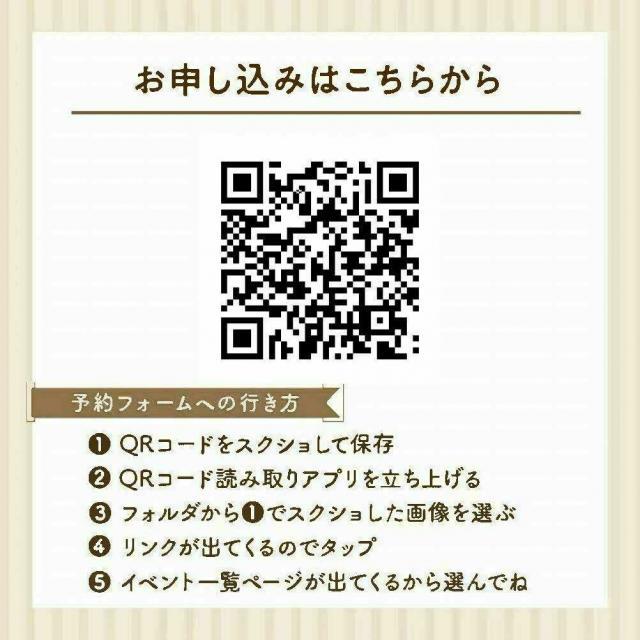 辻学園栄養専門学校 LIVE配信♪お家にキットが届く★ハロウィンかぼちゃプリン!2