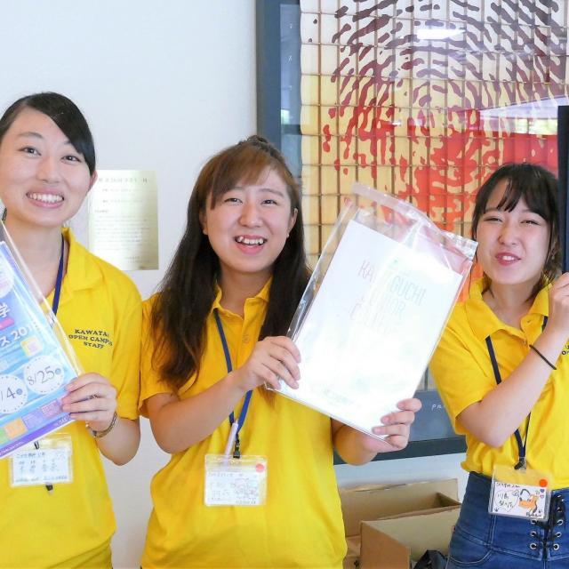 川口短期大学 5月26日(日)オープンキャンパス(こども学科限定イベントあり)1