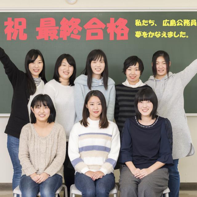広島公務員専門学校 体験入学20182