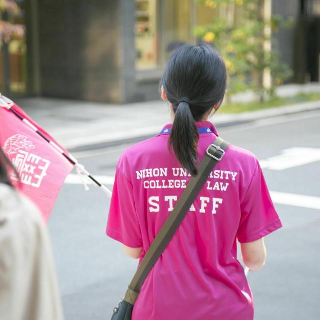 日本大学 【法学部】オープンキャンパス1