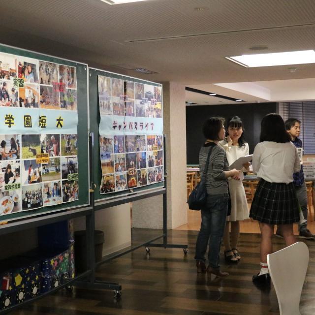 貞静学園短期大学 学生生活、入試対策、、先輩に聞いちゃおう!2
