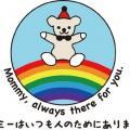 日本児童教育専門学校 連携企業コラボ~株式会社マミー・インターナショナル~