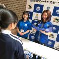 福岡リゾート&スポーツ専門学校 ★1・2月のオープンキャンパス情報★