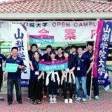 10月27日(土)、オープンキャンパス開催のお知らせの詳細