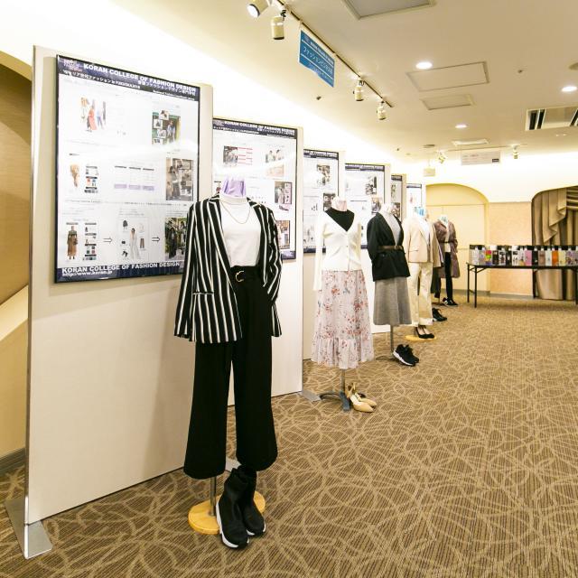 香蘭ファッションデザイン専門学校 【全学科】「KORAN COLLECTION」&学校説明会4