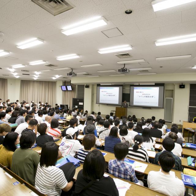 日本福祉大学 8月オープンキャンパス[半田キャンパス]3