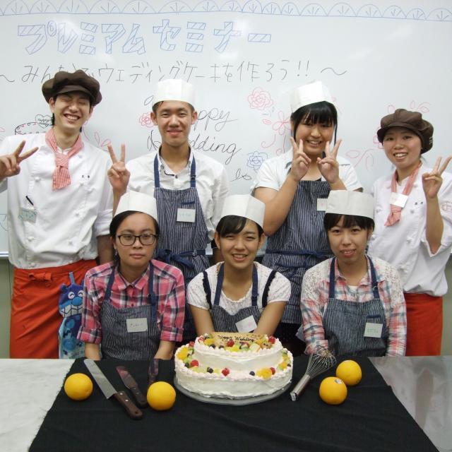 中部製菓専門学校 体験入学3