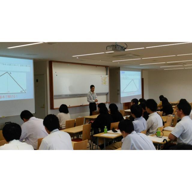 湘南医療大学 AO入試対策説明会1
