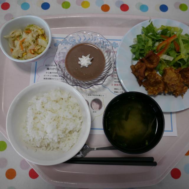 岡山学院大学 ☆★☆2018おかがくオープンキャンパス★☆★4