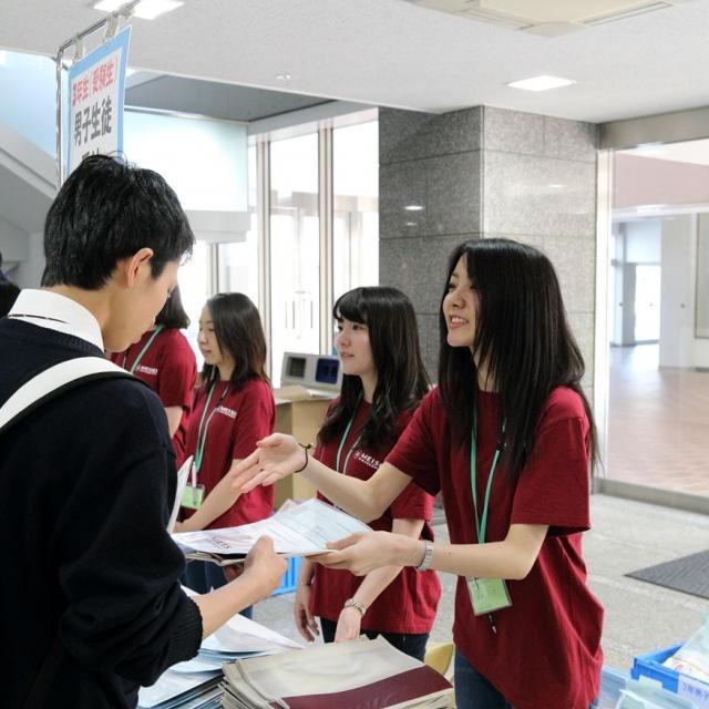 2017年11月3日(金)オープンキャンパス
