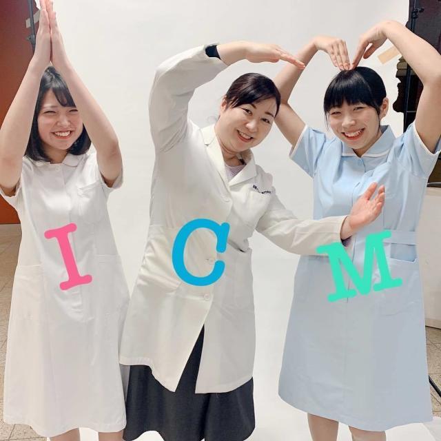 国際メディカル専門学校 医療のお仕事がワカル!オープンキャンパス毎月開催♪1