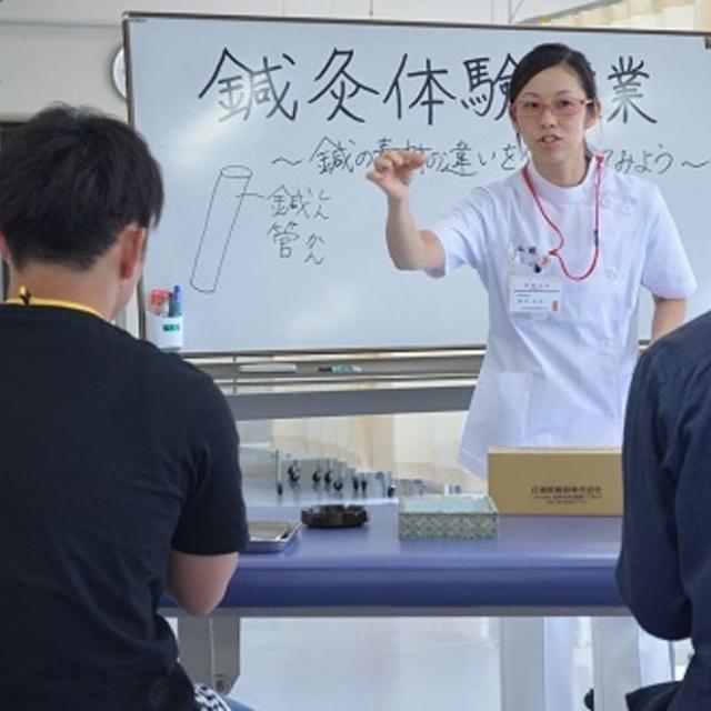 京都仏眼鍼灸理療専門学校 夜間オープンキャンパス(臨床実習患者体験付)2