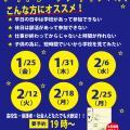 宮崎保健福祉専門学校 ナイトオープンキャンパス