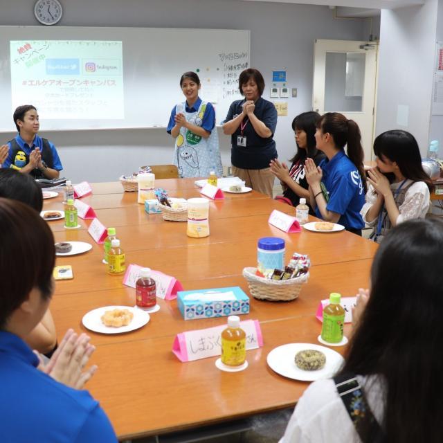 エルケア医療保育専門学校 【入学が有利になる】オープンキャンパス3