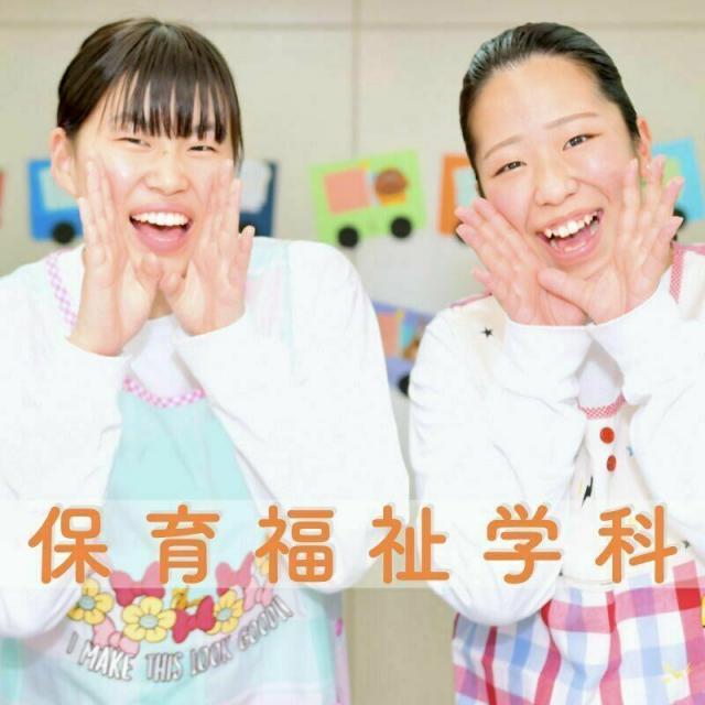 中央情報経理専門学校 【保育福祉学科】CHUO劇場開幕!1