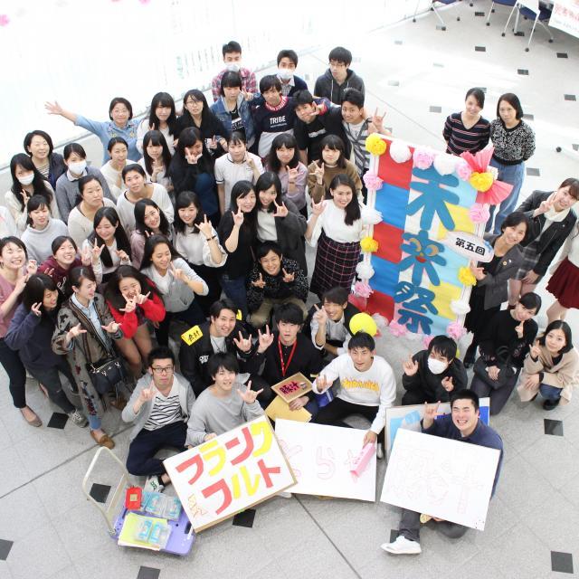 横浜未来看護専門学校 【年に一度の特別イベント】未来祭☆開催!!(文化祭)1