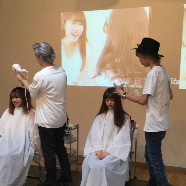 タカラ美容専門学校 ビューティーセミナー ☆プロに学ぶアレンジテク1