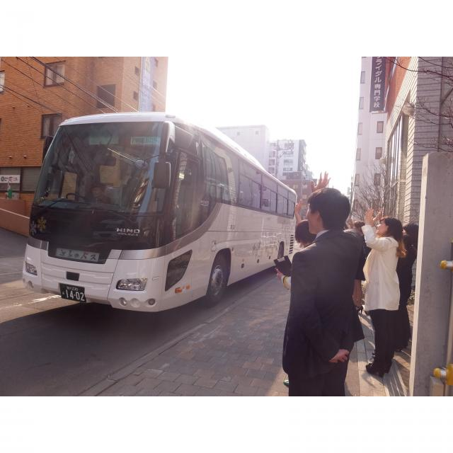 札幌ブライダル&ホテル観光専門学校 無料送迎バス付き☆オープンキャンパス1