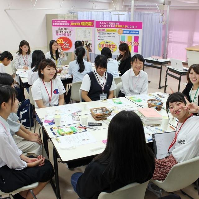 広島ビジネス専門学校 2018年度 オープンキャンパスのご案内3