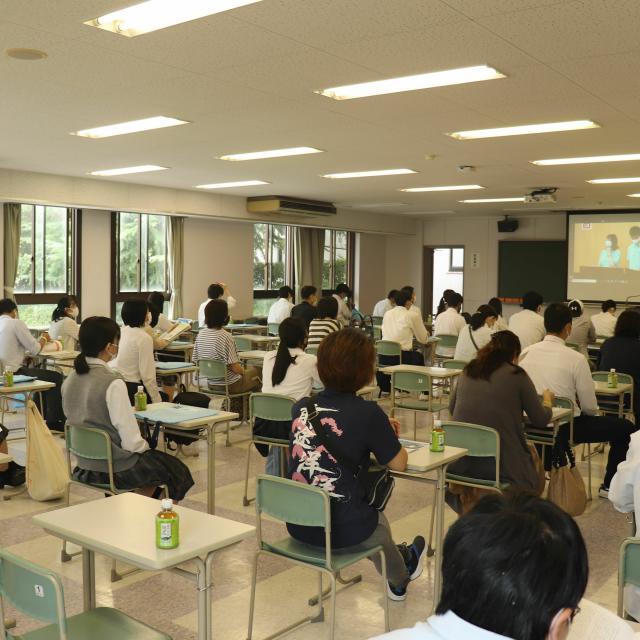 徳山大学 【徳山大学】オープンキャンパス20212