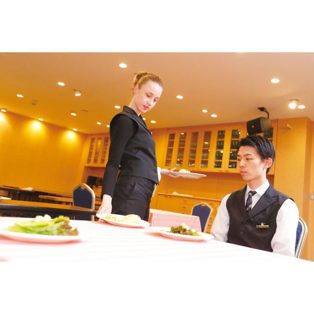 ◇体験入学◇おもてなしビジネス学科