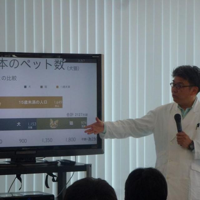 九州動物学院 第7回 動物業界で働くということ!4