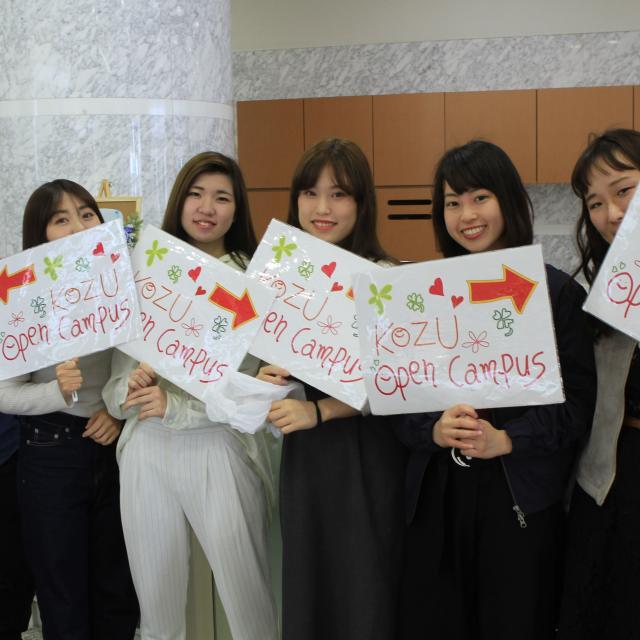 高津理容美容専門学校 KOZU オープンキャンパス3