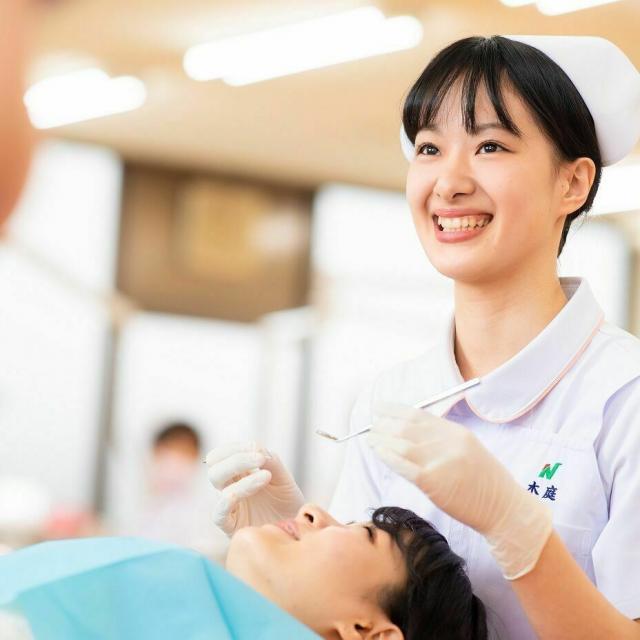 熊本歯科技術専門学校 【歯科衛生士科】オープンキャンパス20201