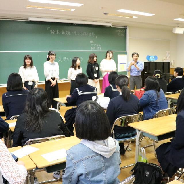 貞静学園短期大学 【日曜開催】みんなで楽しめる貞静OC1